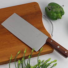 Free Shipping BNL Professional Forged Mulberry Slicing Knife Kitchen Multifunctional Cutter Cleaver HotelChef Specific Knives