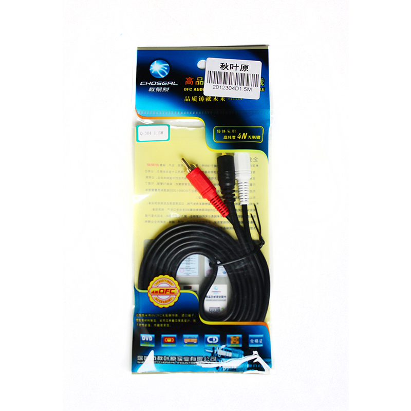 AV Cable 3.5mm to 2RCA Jack Audio Cables RCA Aux Cable 1.5mStereo RCACable,3.5MM AUX to 2 RCA Audio Calbe