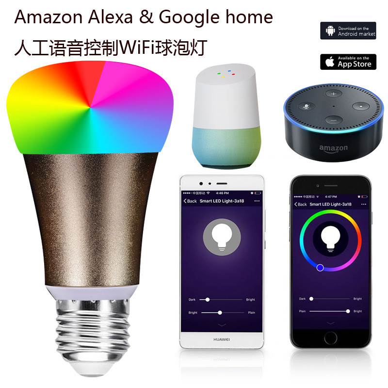 Smart Home WiFi Bulb Light Mobile APP Remote Control Energy Saving LED Bulb Alexa Voice Bulb E27 dimmable LED Bulb free shipping smart bulb wifi e27 rgb dimmable led lamp phone app remote control voice control works with amazon alexa and google home