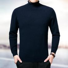 2018 MenMale Casual Solid Color Comfortable Mens Sweater Turtleneck Slim Fit Homme