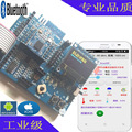 Cc2541 Placa de desarrollo Bluetooth Ble4.0