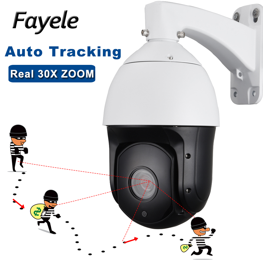 Di sicurezza IP 1080 p Auto Tracking 2MP PTZ Macchina Fotografica 60fps 30X Zoom 3516D + SonyIMX291 PoE Onvif H.265 Starlight Laser IR 300 m Audio