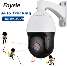 Security IP 1080P Intelligent Smooth Auto Tracking PTZ Camera PoE 2MP 30X Zoom Onvif H.265 Starlight IR 300M Audio Private Mask