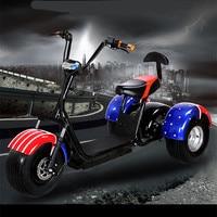 Электрический трицикл, электрический велосипед, 60 В 1000 Вт Галлей трицикл, Электрический горный велосипед, три колеса батареи производитель