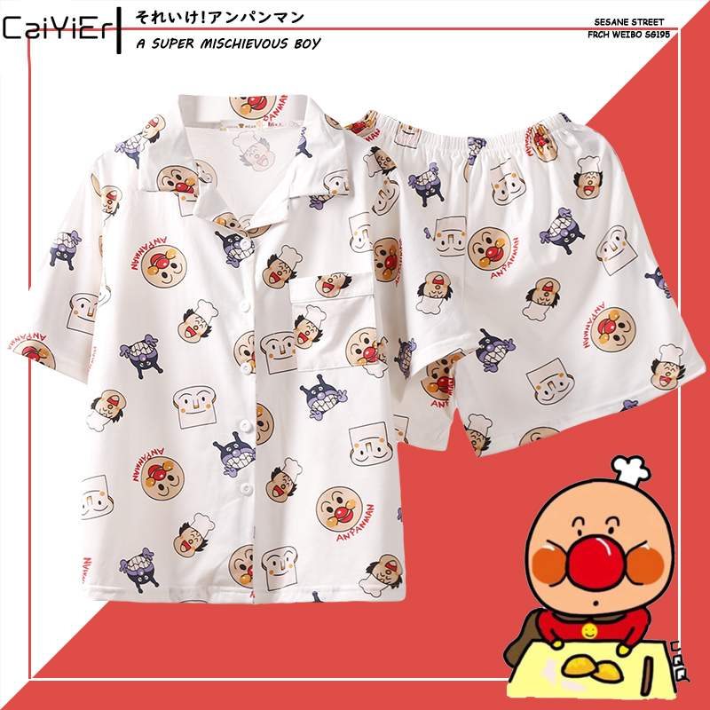 Caiyier 2019 Summer Cotton Pajama Sets Bread Superman Print Short Sleeve Ladies Sexy Sleepwear With Eye Mask Casual Nightwear