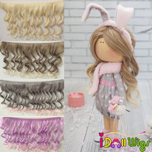 High Quality Hair Piece 15cm*100cm Khaki Gray Brown Pink Curly Weft DIY Doll