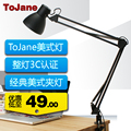 American style table lamp eye metal office table lamp long arm bedroom bedside lamp clamp lights Free shipping