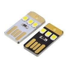 5 шт., супер яркий светодиодный ночник с USB-клавиатурой