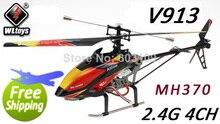Original Packge! WLtoys V913 2.4G 4ch rc helicopter V911 V912 upgrade single-propeller lager 70cm metal model new 2014