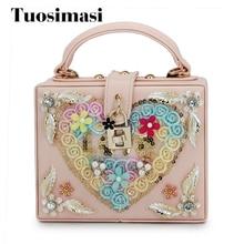 부티크 심장 모양의 꽃 크리스탈 파란색 된 PU 여성 패션 핸드백 지갑 체인 숄더 크로스 바디 박스 클러치 (C1772)