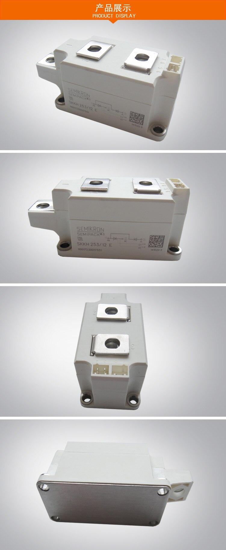 SKKH253/12E мостовой выпрямительный модуль SKKH253