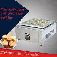 1 pc 9 buraco tipo de gás máquina de bolo de feijão vermelho máquina de bolo de roda pequeno bolo machin sanck máquina de alimentos