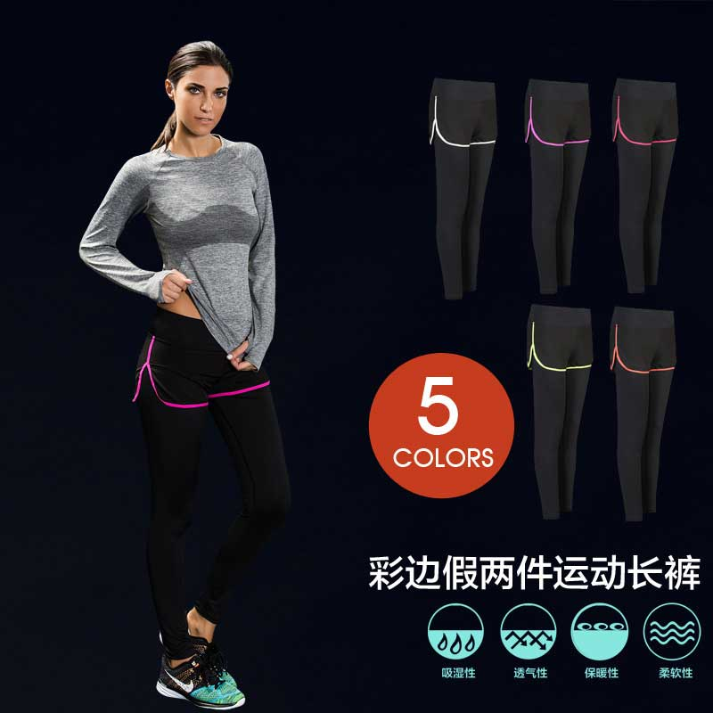 Women Fitness Leggings With Shorts Skirt Gym Yoga Exercise Black Workout Training Sport Clothes Running Clothing Sport Pant WA33