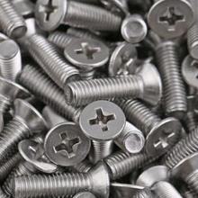 Stainless steel screw cross flat head screw pendant screw bolt