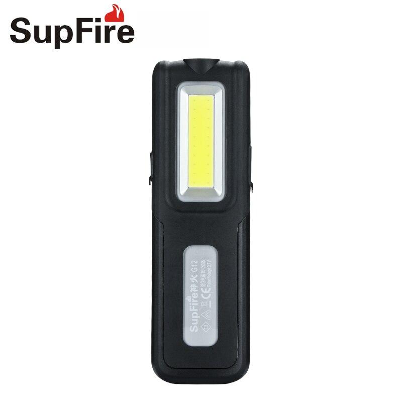 Supfire Cob Flashlight Linterna LED Portable Work Light Vehicle Maintenance Lantern G12 1000lm For Imalent Sofirn Convoy Fenix