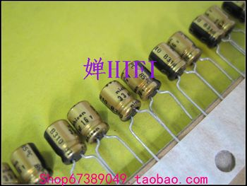 цена на 2019 hot sale 20PCS/50PCS Nichicon original Japanese electrolytic capacitor 16v33uf 5x7mm free shipping