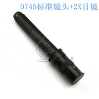 Single cylinder 0745 microscope lens high magnification optical lens electronic detection LCD crystal microscopy