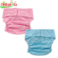 OhBabyKa Adjustable Teen Adult Cloth Diaper One Size Fit All Ultra Absorbent Reusable Diaper For Incontinence