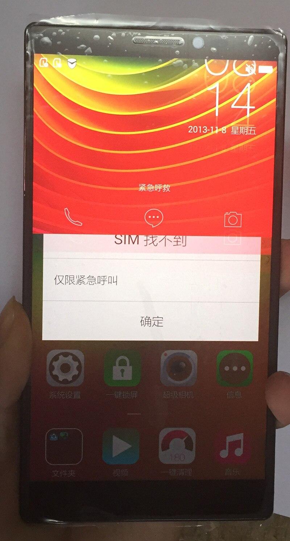 6,0 для Lenovo k920 Vibe Z2 Pro ЖК-дисплей Дисплей Сенсорный экран планшета Ассамблеи 2560x1440 + рамка для Lenovo Z2 Дисплей Замена