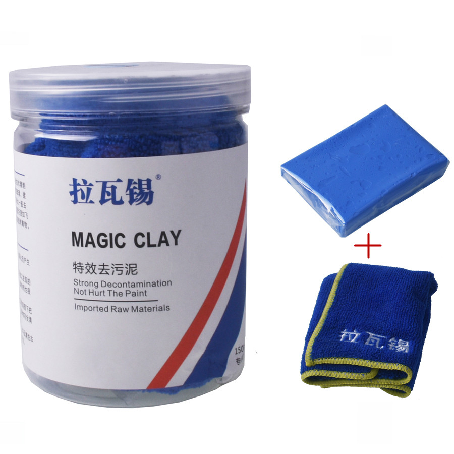 Adroit Lawaxi Auto Clean Magic Clay Bar 150g Car Truck Blue Cleaning Detailing Auto Clay Care Towel Tools Sludge Washing Mud Sponges, Cloths & Brushes Automobiles & Motorcycles
