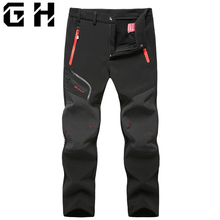Gash Hao Fishing Trekking Hiking Camping Skiing Cycling Outdoor Men Pants