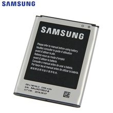 Original Replacement Samsung Battery For SAMSUNG ATIV S i8750 i8790 i8370 Genuine Phone Battery EB-L1M1NLU With NFC 2300mAh аккумулятор для телефона craftmann eb l1m1nlu для samsung gt i8750 ative s gt i8370 marco gt i8750 odyssey