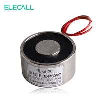 ELECALL ELE P50/27 LS P50/27 DC 12V 24V 50W Electromagnet Electric Lifting Magnet Solenoid Lift Holding 50kg