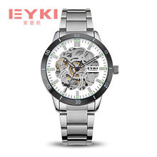 Reloj de marca a la moda para hombre joven, reloj sofisticado de estilo moderno, reloj mecánico de vanguardia