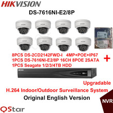 Hikvision Original English H.264 Surveillance System 8pcs DS-2CD2142FWD-I 4MP IP Camera POE+6MP Recording NVR DS-7616NI-E2/8P