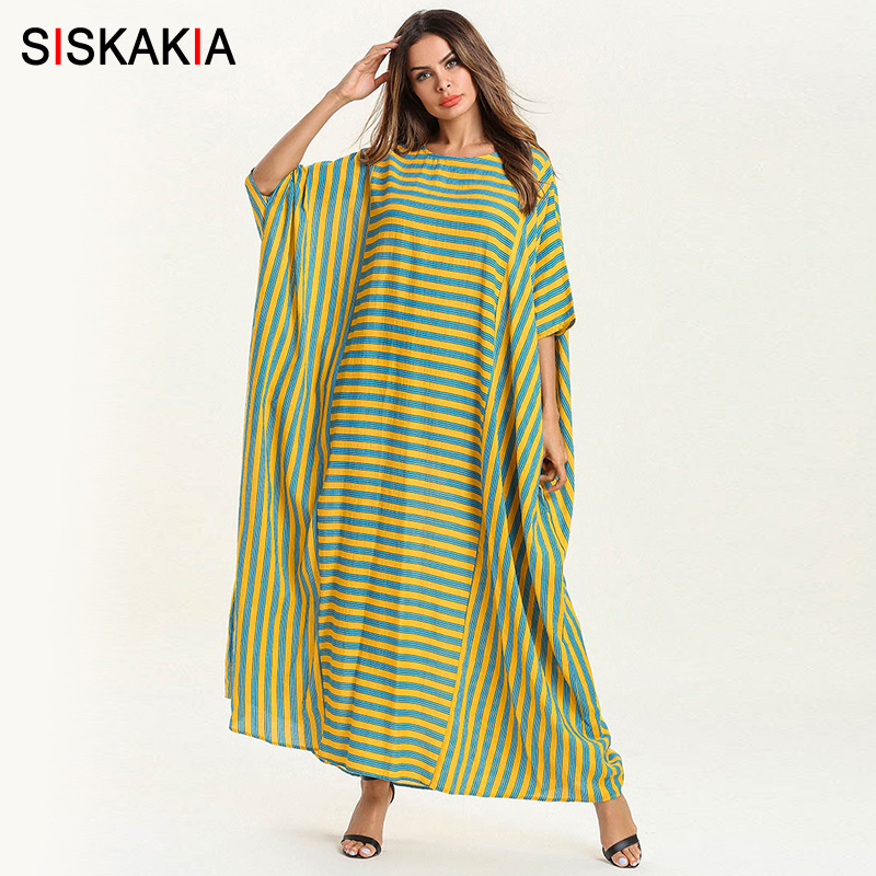 PLUS SIZE CHAIN DETAIL PRINT DRAWSTRING BATWING SLEEVE SUMMER KAFTAN GREEN