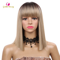 Golden Beauty 14inch Yaki Straight Bob Wigs With Bands Short Synthetic Hair Brown Wigs For White Women Cosplay 170g