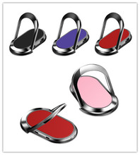 Luxury 360 Degree Metal Finger Ring Holder Smartphone Mobile Phone Finger Stand Holder For iPhone 7 6 Samsung Tablet