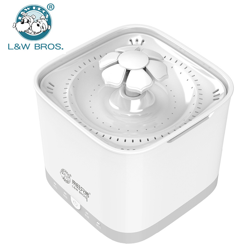 2L Radar Sensing Cat Water Fountain Electric Pet Fountain Automatic Dog Water Dispenser Dog Drinking Bowl