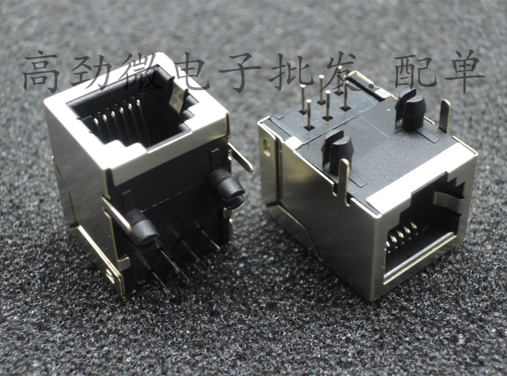 RJ11 Socket With Shield 6P6 RJ12 Phone Socket 90 Degrees 6 Core Crystal Head Seat -6P6C Socket