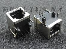 RJ11 разъем с защитой 6P6 RJ12 телефонная розетка 90 градусов 6 ядро кристалла голову сиденья 6P6C разъем