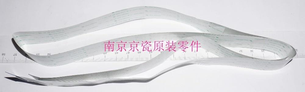 New Original Kyocera 302KK46260 FFC PANEL RIGHT for:TA180 220 new original kyocera 302k946050 wire ffc feed1 for ta3500i 4500i 5500i 6500i 8000i