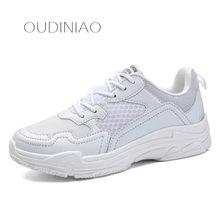 e64f14f5310 Bonito Branco Amarelo Chunky Mulheres Sapatos Tênis De Grife de Luxo High  End Casual Sapatos Alpercatas