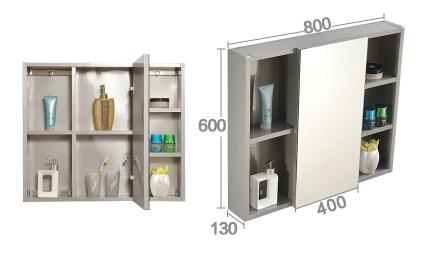 The bathroom mirror cabinet. Condole ark store content ark Stainless steel mirror cabinet managing the store