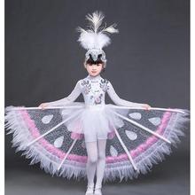 Детские танцевальные костюмы для дня рождения, для детского сада, национальная форма для танцев, элегантные карнавальные костюмы для девочек, одежда для сцены с павлином