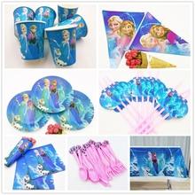 82pcs/set DISNEY Frozen Elsa and Anna Birthday Kids Disposable Party Decoration Sets Paper Garland Baby Girl Shower Supplies