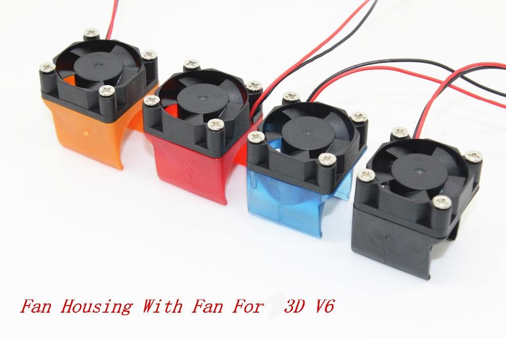 4 pcs 3D Printer Parts DIY Reprap 3D V6 Injection Moulded Fan Duct Fan Housing Guard With Cooling Fan
