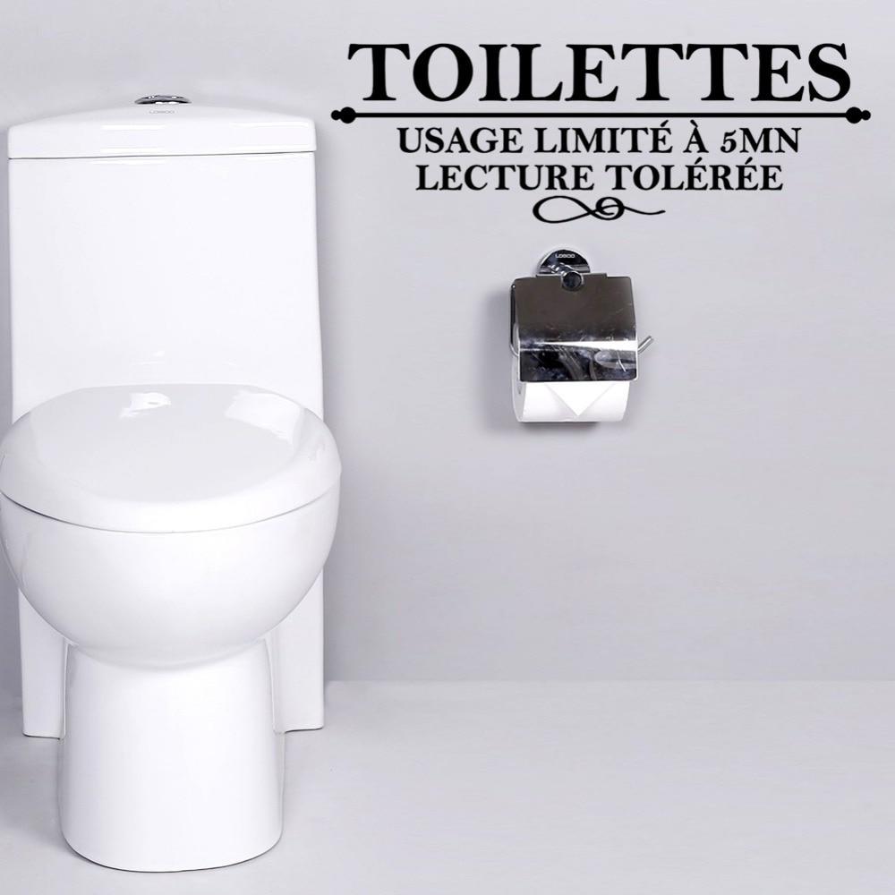 Френски тоалетни тоалетни врати - Декор за дома - Снимка 3