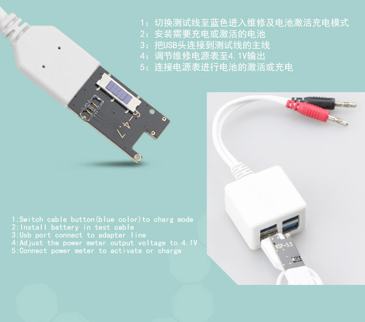 Aliexpress.com : Buy MIJING Repair Power Charger Cable For iPhone 5 ...