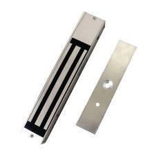 280kg 600lbs Holding Force 1door electronic door lock For Wooden Glass Metal Door Fire Proof Electromagnetic Electronics