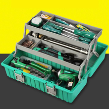 430X170X190mm ABS Tool case toolbox Impact resistant folding waterproof equipment camera case travel fishing repair tool box