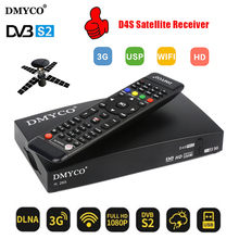 D4S PRO DVB-S2 Satellite TV Receiver Full 1080P HD Support BissKey Newcam YouTube Clines 3G PVR Youporn FTA Digital Media Player