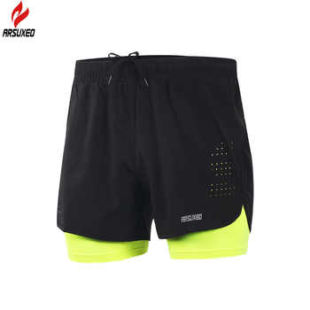 Arsuxeo 2018 New Running Shorts Men 2 In 1 Compression Marathon Quick Dry Gym Tights Sport Shorts with Reflective Zipper Pocket - DISCOUNT ITEM  40% OFF All Category