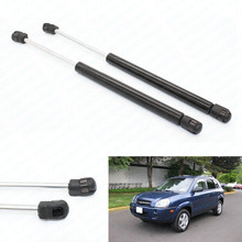 2pcs Rear Glass Auto Gas Spring Struts Lift Supports Rods Fits for Hyundai Tucson 2005 2006 2007 2008 2009 15.00 inch