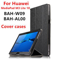 Case For Huawei MediaPad M3 Lite 10 Covers Protective Leather M3 Youth Edition BAH W09 AL00