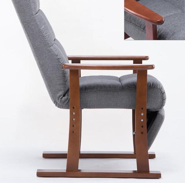 Modern Living Room Chair 2